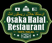 大阪ハラールレストラン|100%ハラール対応パキスタン料理専門店