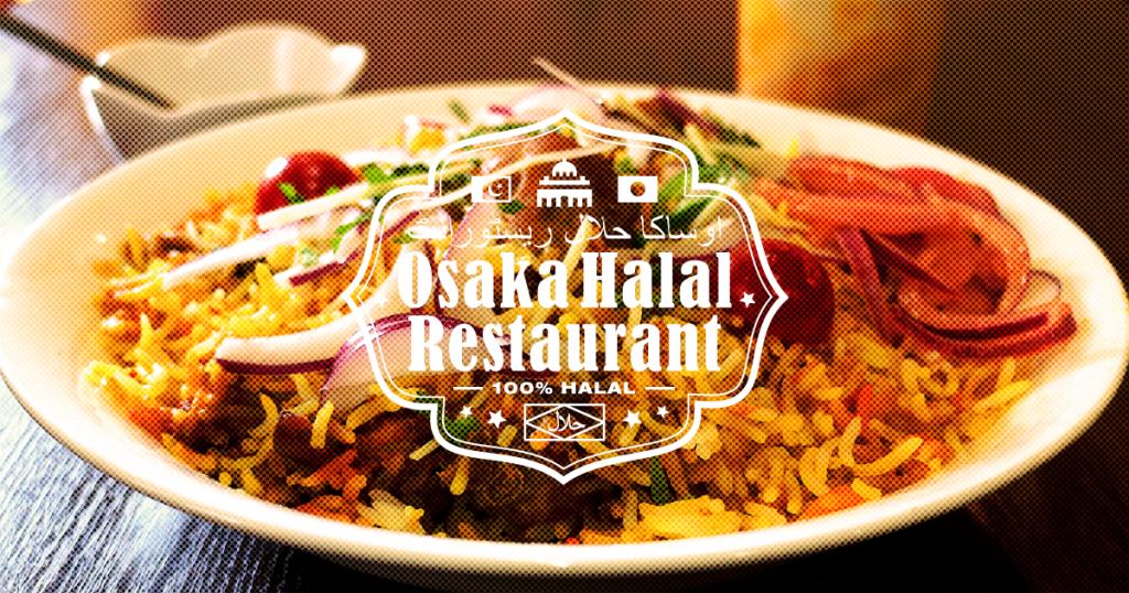 Osaka Halal Restaurant