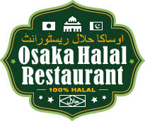 ビリヤニ、カレー、パキスタン料理の大阪ハラールレストラン|100%ハラール対応・大阪市西淀川区千船